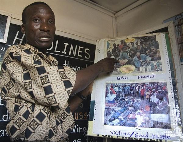 Уникальное явление в Либерии - газета на меловой доске