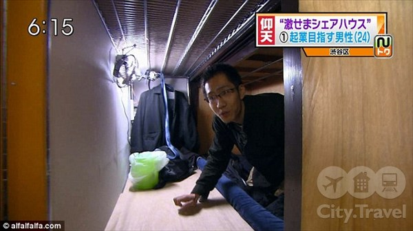 Комнаты-шкафы - головная боль токийцев