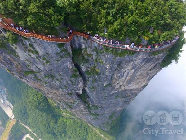 cliff1