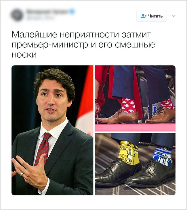 канада2