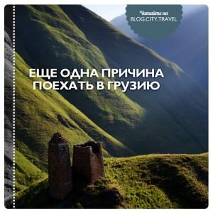 Хачапури признали памятником культурного наследия Грузии