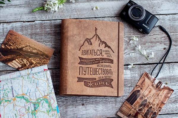 дневник путешествий2