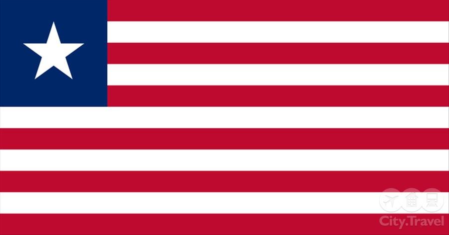 флаги3